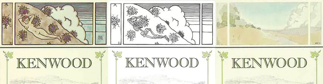 Kenwood's 1975 Artist Series label